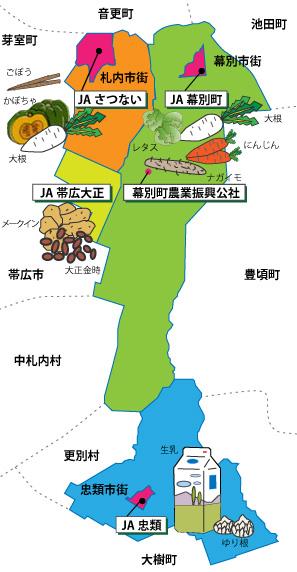 【幕別町の概要】まくべつ農村アカデミー 新規就農 研修 花嫁 ...